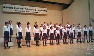 小学生部の発表